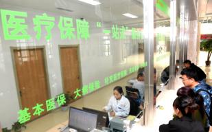 国家医保局:明年全国医保系统将实现一码通