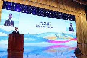 高质量发展阶段,企业应该怎么干?聆听来自中国企业改革发展论坛的声音