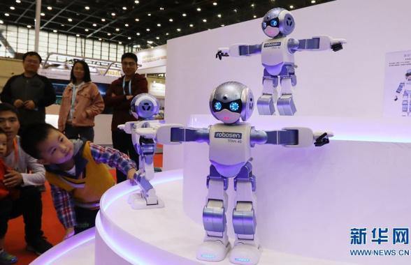 郑州:2019世界传感器大会开幕