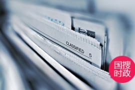 人民币图样使用管理办法施行