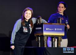 乒乓球——2019国际乒联世界巡回赛总决赛抽签仪式在郑州举行
