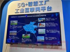 春节前,河南移动将实现18个省辖市5G正式商用