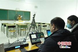 河南舞钢:开通线上教学辅导 无偿为学生提供服务