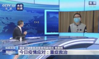 中疾控报告称超3000医护人员感染,国家卫健委回应