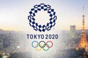 东京奥运明年几月办?日媒:拟开幕日为2021年7月23日