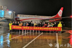 极速龙虎大战湖北 复航首个离鄂班机起飞 搭载64位乘客飞往福州