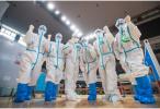 中国发布新冠肺炎疫情信息、推进疫情防控国际合作纪事