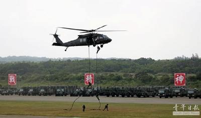 台湾举行纪念抗战胜利70周年阅兵