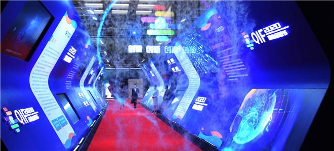 2020青岛创新节开幕