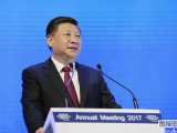 重磅!习近平首次亮相达沃斯 为世界经济开中国药方
