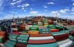 郑州上半年进出口总额246.3亿美元 称雄中部省会