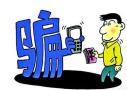 "ATM机转账24小时可撤回遭新骗术 网友:""与时俱进"""