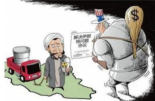 特朗普就伊朗问题