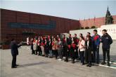 中共南阳市卧龙区委宣传部到信阳市红色教育基地研学