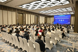 首届中国医院运营管理高峰论坛在徐州召开