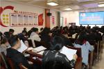 维护清朗网络空间 太康县自媒体协会正式成立