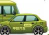 """发展甲醇汽车有助于交通运输领域""""双碳""""目标实现"""