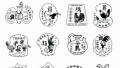山东正月初一推出20枚丁酉年春节拜年系列纪念邮戳