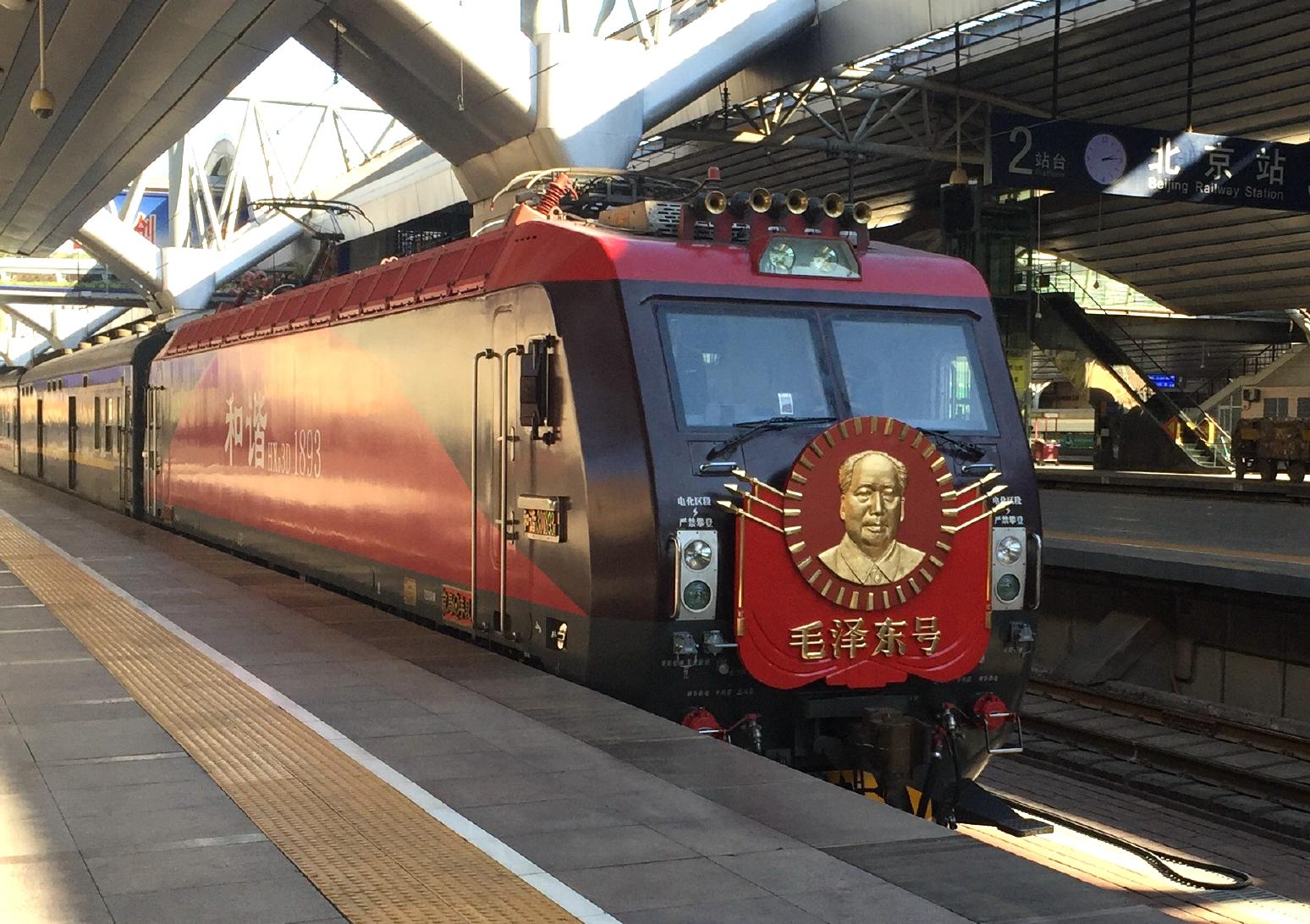 长沙至北京t2次旅客列车