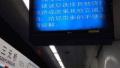 北京地铁10号线发生信号故障 导致列车晚点