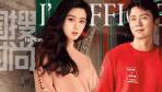 范冰冰&李晨甜蜜出镜《时装LOfficiel》2月刊封面大片