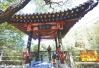 济南位列中国十大山水城市 26座山体公园亮相