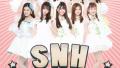 SNH48加盟江苏卫视跨年 或与大张伟合唱神曲