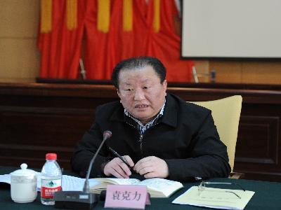 辽宁省大连市委原常委、原常务副市长袁克力被开除党籍和公职