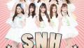 SNH48或与大张伟同台合唱 齐聚江苏卫视跨年演唱会