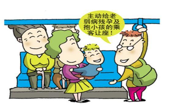 其实,中国的传统美德里,不仅有尊老还有爱幼,如此逼人让座值得思考.图片