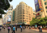 前三季度上海居民人均可支配收入40888元 同比增长8.8%
