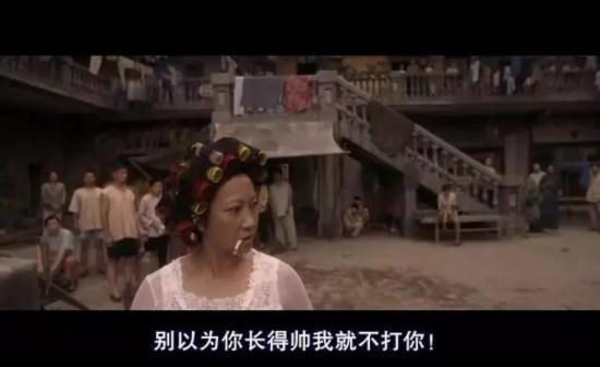 外来人口办理居住证_2012南京外来人口