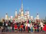 旅游机构节后盘点:今年元旦假期 主题公园成出游热门