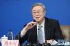 中国人民银行行长:住房贷款增速要适当平衡