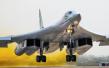 世界最大轰炸机