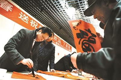 """余副、""""福""""字500多个.京派剪纸艺术家郭海帆和内蒙古剪纸艺术家"""