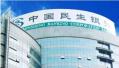 民生银行和宁波银行涉农行39亿元票据案 折射票据市场不透明