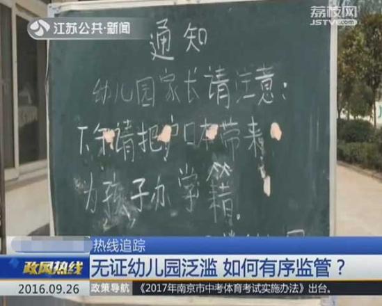 幼儿园区域中国风规则牌