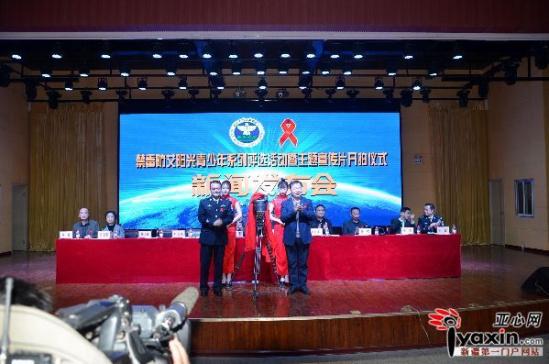 新疆第八师石河子市首届禁毒防艾阳光青少年开疏影艺江视频考图片