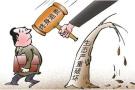 辽宁:两项环境监测指标连降两年主要领导或被免职