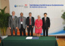 中国与4国签多边税收协议 交换跨国企业涉税信息