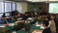 《中国银行业贸易金融业务发展报告》修订封闭会议在京召开