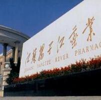 扬子江药业