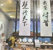 南京国际佛事文化用品展览会