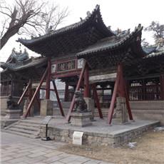 太原市晋祠博物馆