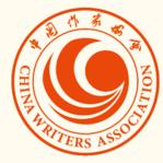 辽宁省作家协会