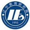 辽宁省教育信息协会
