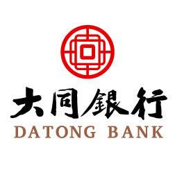 大同市商业银行