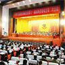 山西省政协十一届二次会议