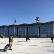 通化三源浦机场